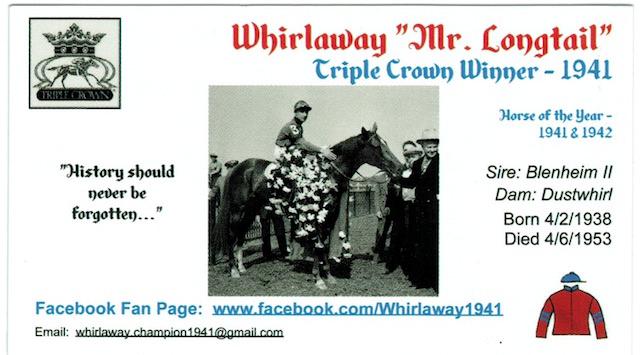 whirlaway-logo